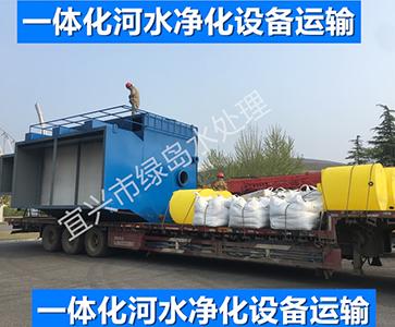 河水净化自来水设备 品类齐···