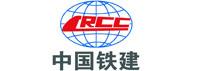 中国铁道建筑总公司