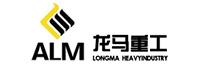 山东龙马重工集团有限公司